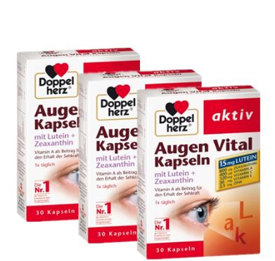 【德国BA】Doppelherz 双心叶黄素玉米黄质素护眼胶囊 30 片3盒装