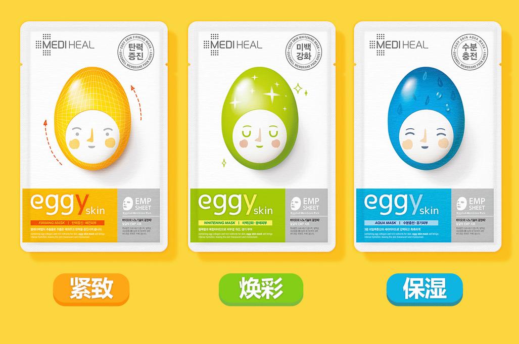 美迪惠尔鸡蛋面膜怎么样? 美迪惠鸡蛋系列面膜好不好?