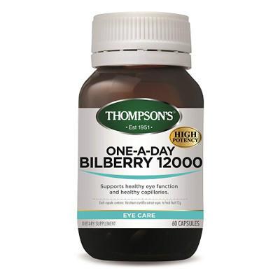 【新西兰PD】【两件包邮】Thompson&#039s 汤普森 蓝莓越橘精华护眼胶囊 12000 60粒