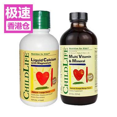 【美国Babyhaven】【极速香港仓】Childlife 童年时光套装 复合维生素+液体钙镁锌