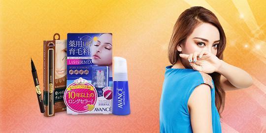 日本转运公司哪家好,海淘如何买到最省钱的东西