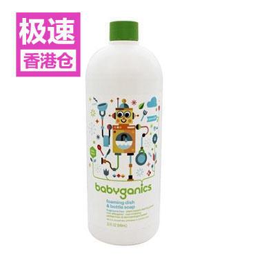 【美国Babyhaven】BabyGanics甘尼克宝贝 奶瓶餐具果蔬清洗剂补充装 无香型 946ml