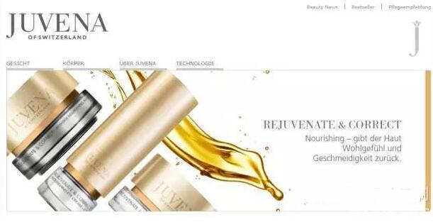 JUVENA是原装瑞士吗? juvena柔俪兰品牌介绍