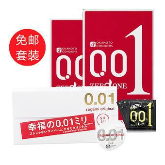 【多庆屋】【免邮】冈本 0.01超薄 避孕套 3个/盒2+相模原创 0.01mm 非乳胶 超薄 避孕套 5个1