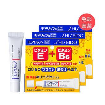【多庆屋】【免邮】medical shiseido 资生堂药品 MOILIP 修复润唇膏3 实付到手价3004日元 约¥180