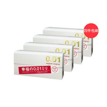 【多庆屋】【免邮】相模原创 0.01mm 非乳胶 超薄 避孕套 安全套 5个4盒 实付到手价4420日元 约¥266