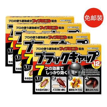 【多庆屋】【免邮】EARTH制药(安速) 小黑帽除蟑螂剂 12个4 实付到手价2863日元 约¥172