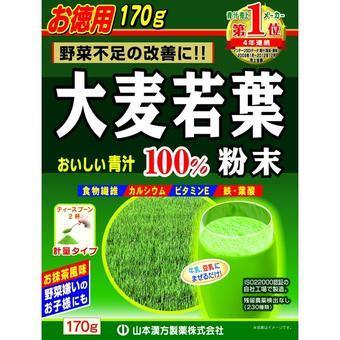 【多庆屋】山本汉方制药yamamoto 100%大麦若叶青汁粉末 170g 1386日元 约¥83