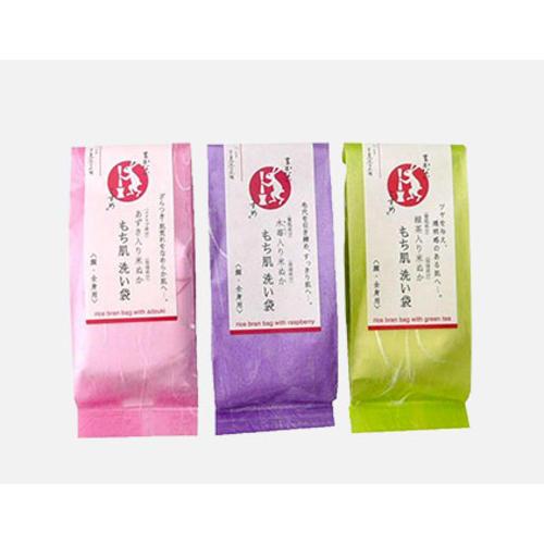 【松屋百货】MAKANAI 金箔柔肤美容袋三套原价1231日元 现特价931日元 含税直邮到手1825日元