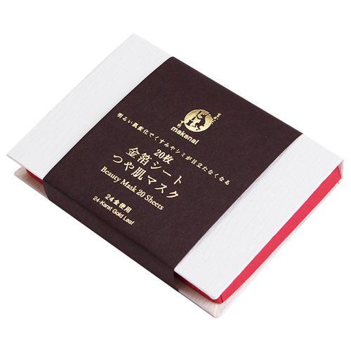 【松屋百货】MAKANAI 金箔屋黄金面膜20枚装 原价5400日元 现特价5100日元