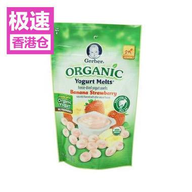 【美国Babyhaven】【极速香港仓】Gerber 嘉宝香蕉草莓有机酸奶溶豆 宝宝零食 1盎司/28克