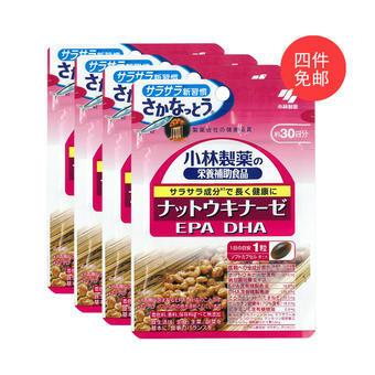 【多庆屋】【免邮中国】小林制药kobayashi 纳豆激酶素 DHA EPA等提取物 30粒 30日量4