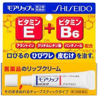 【多庆屋】medical shiseido 资生堂药品 MOILIP 修复润唇膏 920日元 约¥55