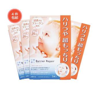 【多庆屋】【免邮】曼丹mandom 婴儿肌胶原蛋白柔弹面膜 5片 4 实付到手价3021日元 约¥181