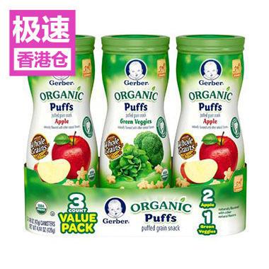 【美国Babyhaven】【极速香港仓】Gerber 嘉宝 有机星星泡芙套装 蔬菜味+苹果味 3罐装 42g/罐
