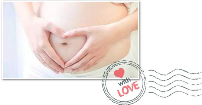 日本孕妇用品必买清单推荐:叶酸、服装等