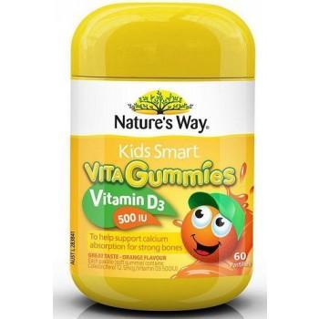 【澳洲RY药房】Nature's Way  佳思敏 维生素D3软糖 60粒