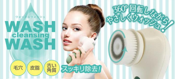 日本乐天洁面产品推荐:洁面仪、按摩、去黑头等洁面设备