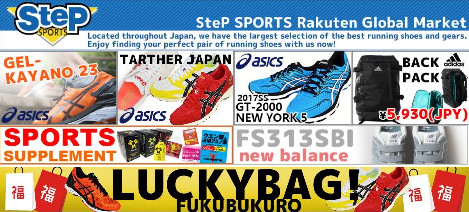 日本乐天运动鞋品牌推荐 运动休闲两不误