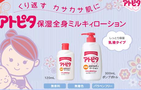 日本妈妈都爱的宝宝秋冬护理品