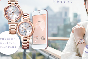 日本手表品牌大全 春节礼品提前挑
