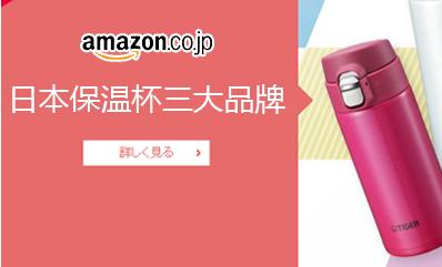 日本最好用的祛斑产品 拍照再也不用PS