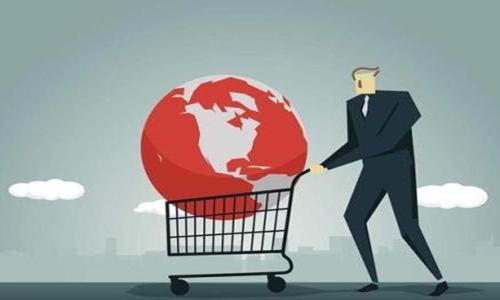 海淘欲打造新的品质监管模式 保证消费者权益