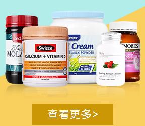 澳洲Amcal药房品牌大全 澳洲AC药房热卖品牌推荐