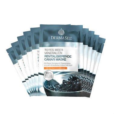 【德国DC药房】 Dermasel 死海 鱼子酱复合矿物质深海酶面膜 12ml10片等特惠商品