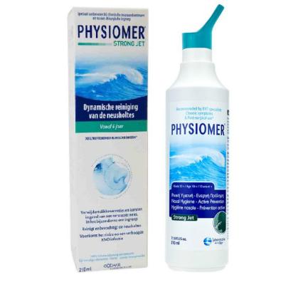 【荷兰DOD】Physiomer 菲丝摩尔 天然生理海盐水鼻腔喷雾 加强型210ml