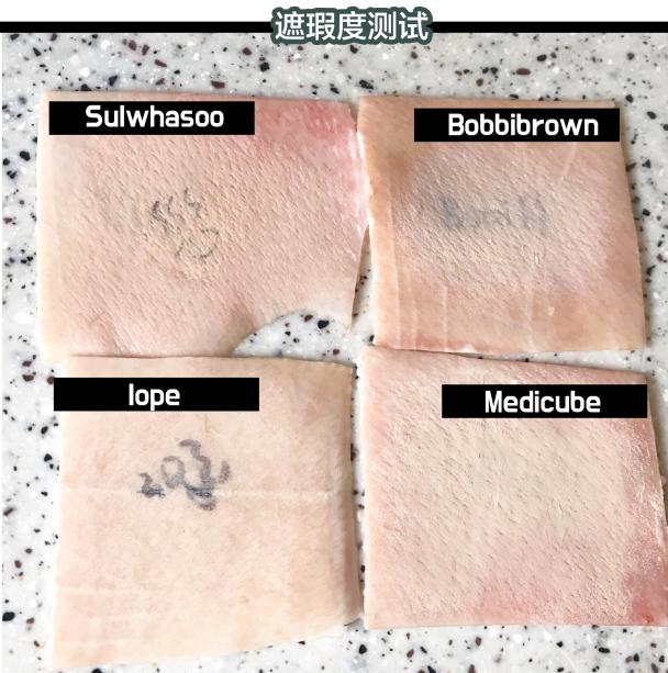 火爆美妆圈的几款气垫粉大测评—雪花秀,Medicube,波比布朗,iope