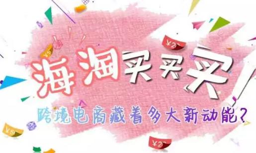 求各位宝妈如何海淘日本花王,平时都是用哪个日本转运公司?