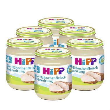 【德国DC药房】Hipp 喜宝 宝宝佐餐有机纯鸡肉泥 125g6瓶 4个月+
