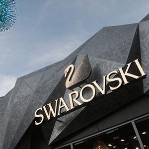 Swarovski官网满额送豪华双层首饰盒 特惠专区低至5折