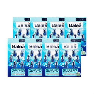 【德国DC药房】Balea芭乐雅海藻精华胶囊补水保湿调节肌肤水平衡 7粒装8盒