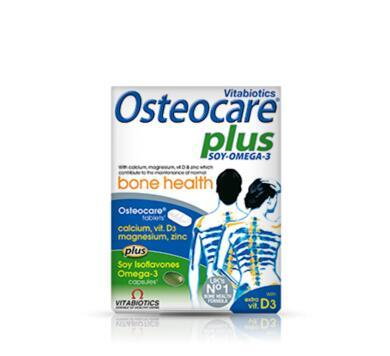 Vitabiotics Osteocare 综合营养补充加强片 28粒鱼油+56粒钙片