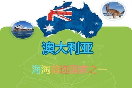 澳大利亚转运攻略,澳洲转运直邮解读