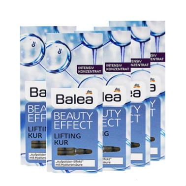 【德国DC药房】Balea 芭乐雅 浓缩玻尿酸精华液安瓶 7安瓶1ml 5盒