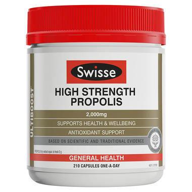 【澳洲PO药房】Swisse 高浓度蜂胶软胶囊 210粒