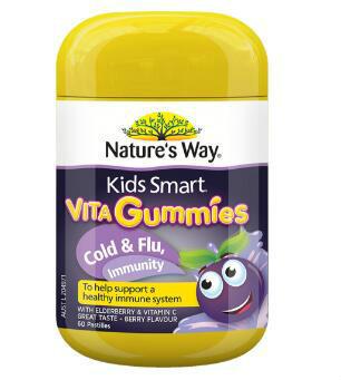【澳洲CD药房】Nature&#039s Way 儿童软糖 60粒