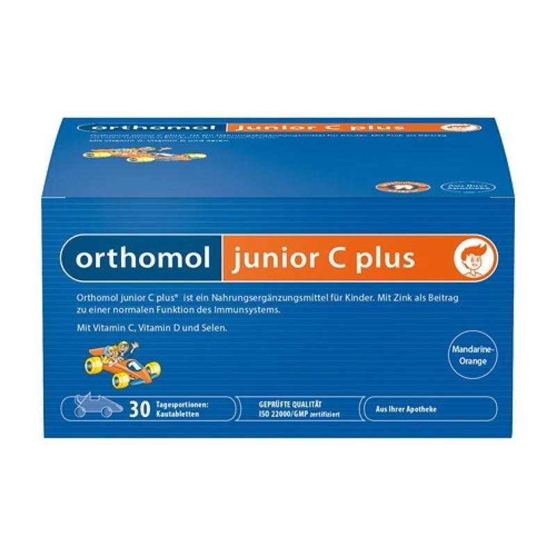 【德国BA】Orthomol 奥适宝增强儿童免疫力复合营养咀嚼片(橘子味/橙子味) 30片