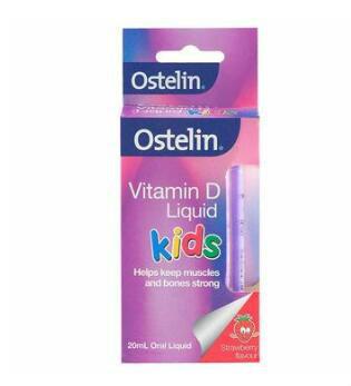 【澳洲CD药房】Ostelin 婴幼儿/儿童液体维生素D滴剂(200IU) 补钙 草莓味 20ml