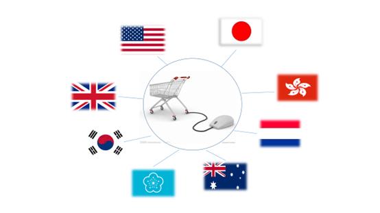 日本海淘经验分享;如何选择好的转运公司