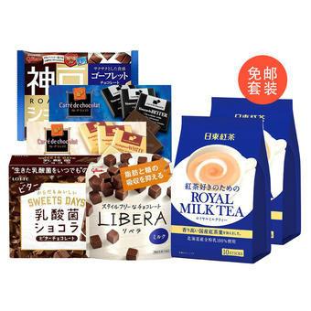 【多庆屋】【免邮】日东红茶 皇家奶茶 原味 10条装2+森永morinaga 可可巧克力 21块
