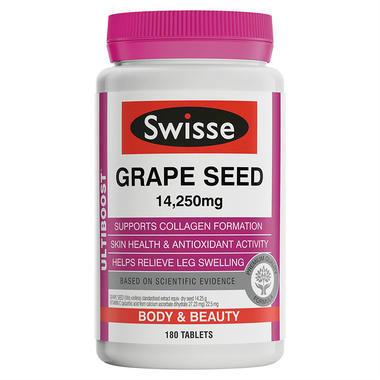 【澳洲PO云顶集团药房】Swisse 澳洲葡萄籽精华 180粒(天然抗氧化)