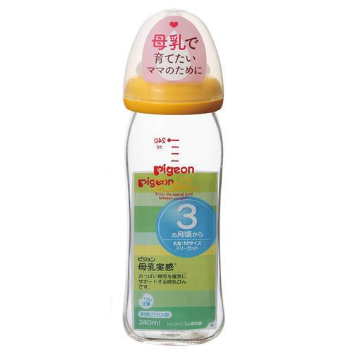 【松屋百货】【热卖促销】 Pigeon 贝亲 母乳实感耐热玻璃哺乳瓶240ml绿色 现活动特价2117日元