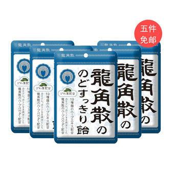【多庆屋】【免邮中国】龙角散ryukakusan 原味清凉润喉糖100g 5  活动特价1949日元
