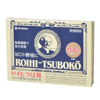 【多庆屋】NICHIBAN 米琪邦 腰痛肩痛温感贴156片装 1035 日元 约¥62