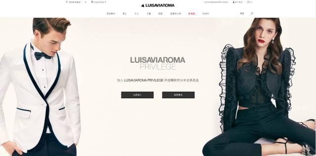 意大利LUISAVIAROMA官网积分计划详情