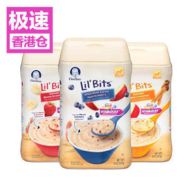 【美国Babyhaven】【3件装】Gerber嘉宝婴幼儿燕麦米粉2段 苹果蓝莓+香蕉草莓+苹果桂肉